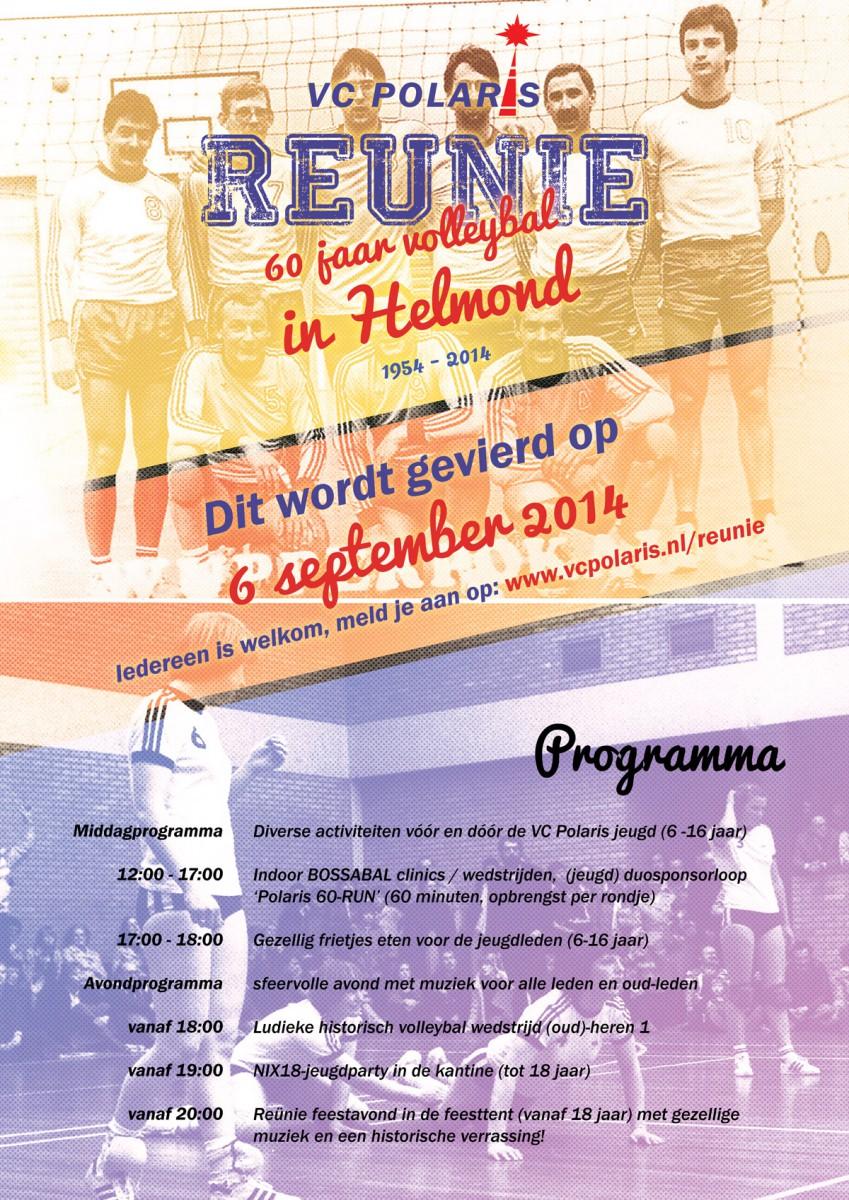 poster_reunie